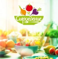 Разработка дизайна логотипа для фирменных овощных лавок Сыроедение