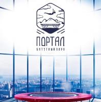 Разработка дизайна логотипа и фирменной стилистики для батутного парка Портал