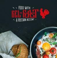 Разработка дизайна логотипа ресторана русского ресторана в Вашингтоне Bel-Feast