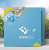 Разработка презентации для компании НЦЭУ