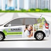 """Дизайн наружной рекламы """"Ilmari"""""""