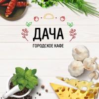 """Разработка логотипа и фирменной стилистики сети ресторанов """"Дача"""""""