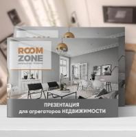 "Дизайн презентации ""Room zone"""