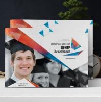 """Дизайн презентации """"Информационный центр образования"""""""