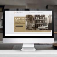 """Дизайн сайта мебельной фабрики """"Бруно"""""""