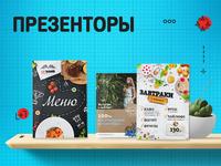 Дизайн презентаций, маркетинг китов, меню, каталогов до10 стр (до 5 разворотов)