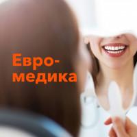 Евромедика Лендинг стоматологической клиники