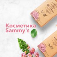 """Разработка логотипа, фирменной стилистики и упаковки для косметики """"SammyS"""""""