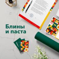 Разработка ре-дизайна логотипа и фирменного стиля для сети ресторанов Блины и паста
