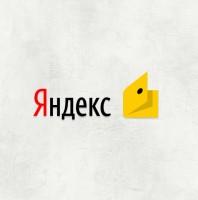 """Ведущая платежная система в РФ """"Яндекс Деньги"""""""