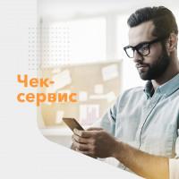 Лендинг для компании по разработке ПО для бизнеса