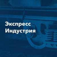 Разработка дизайна брендирования части полувагона и тележки для Экспресс Индустрия