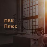 Разработка  под ключ сайта для строительной компании загородных домов г.Москва