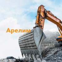 Разработка дизайна логотипа и фирменного стиля для Арелим.