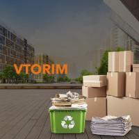 Разработка сайта для компании, которая занимается сбором, закупкой и транспортировкой вторичного сырья VTORIM.