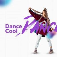 Разработка лендинга для танцевальной школы Dance Cool.