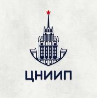 ФГБУ Цниип Минстроя России