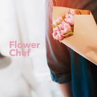 Разработка логотипа, фирменной стилистики и упаковки для сервиса доставки цветов в Чехии