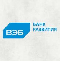 Внешэконом банк России