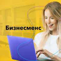 Разработка презентации для рекламной площадки для продажи франшиз Бизнесменс