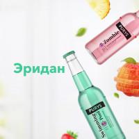 Разработка брендирования для лимонада ТМ Эридан и серии этикеток