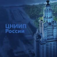 Разработка логотипа и фирменной стилистики для института МинСтрой РФ