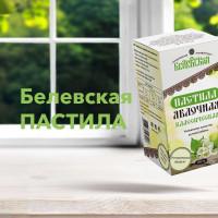 Разработка упаковки для кондитерской фабрики Билевской Мануфактура