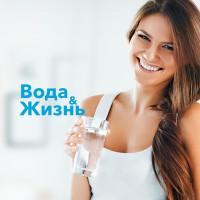 """Разработка фирменного стиля и упаковки для бренда миниральной воды """"ВОДА&ЖИЗНЬ"""""""
