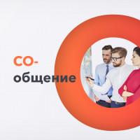 Разработка дизайна и верстка сайта для рекламного агенства СО-ОБЩЕНИЕ