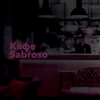 Разработка логотипа и фирменной стилистики для ресторана Сабросо