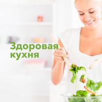 """Разработка фирменной стилистики для сервиса доставки здоровой пищи """"ЗДОРОВАЯ КУХНЯ"""""""