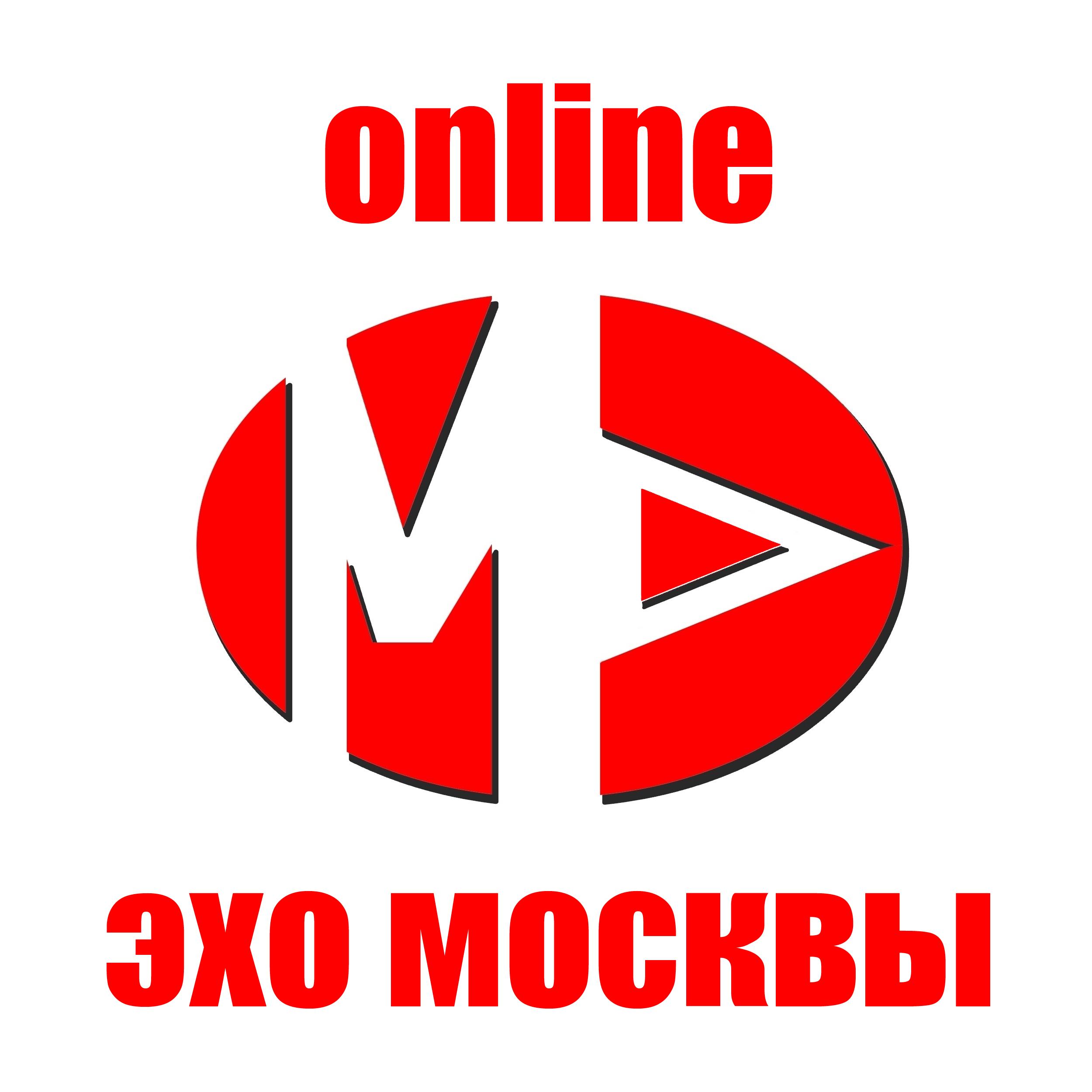 Дизайн логотипа р/с Эхо Москвы. фото f_36656223dd65d8aa.jpg