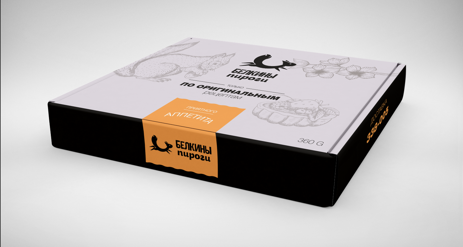 Упаковка для тпирогов