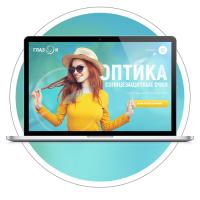 "Дизайн сайта ""ГлазОК"""