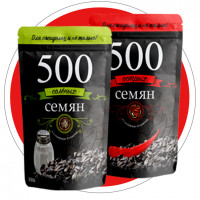 500 семян