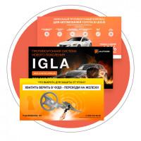 Полиграфические материалы для автомобильных систем безопасности IGLA