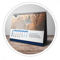 Календарь для завода Krial