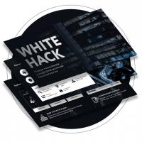 Презентация WhiteHack