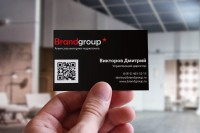 Визитка - BrandGroup