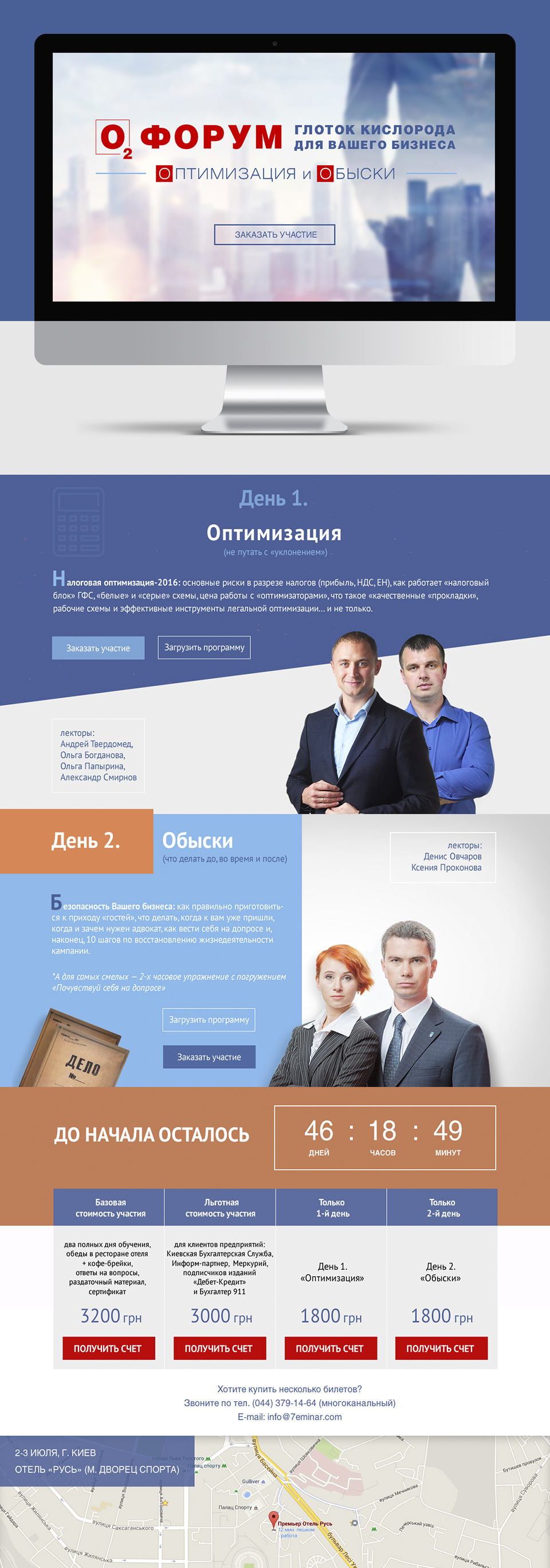 Business_forum