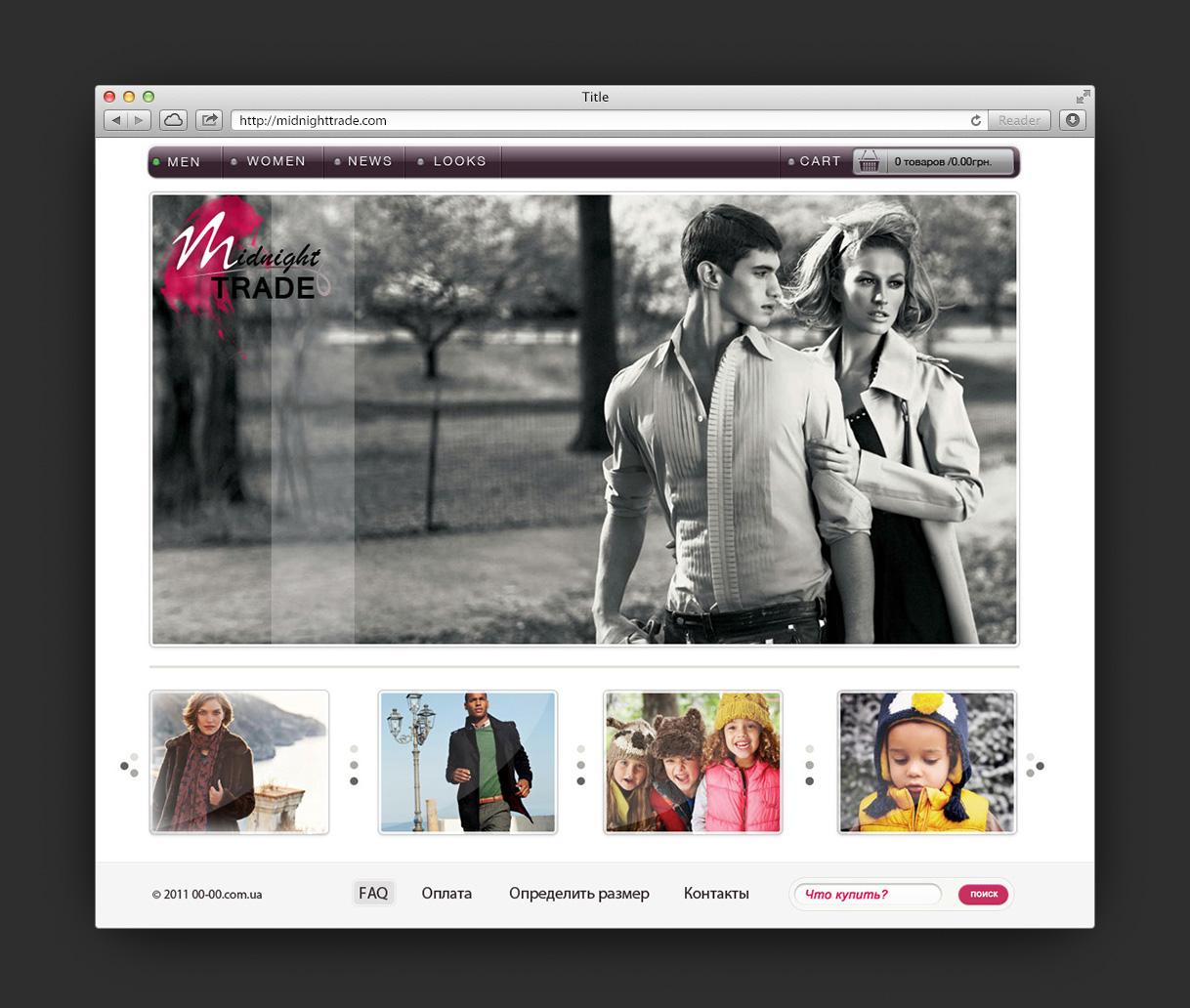 Clothes_shop_online