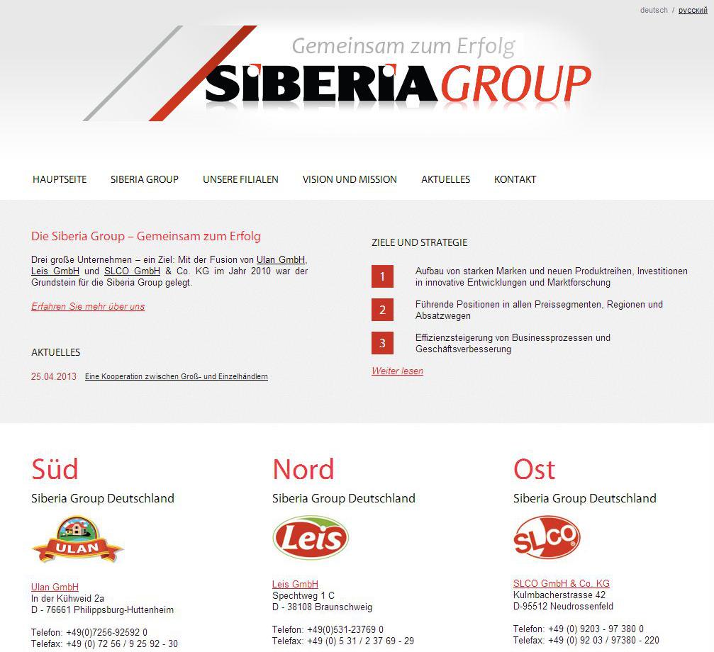 Siberia Group - сайт siberiagroup.de (MODX Revolution)