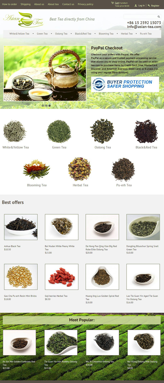 Интернет магазин под ключ Asian-tea.com (Битрикс Бизнес)
