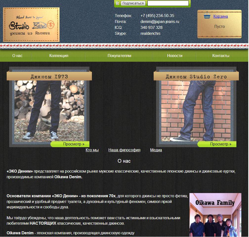 http://japan-jeans.ru/ (MODX Revolution)