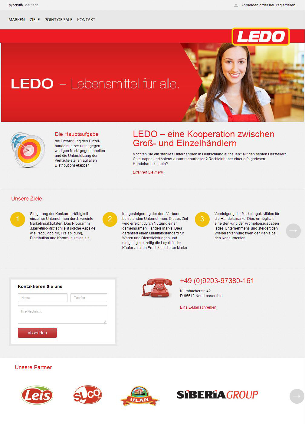 LEDO - кооперация ledomarkt.de (MODX Revolution)