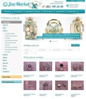 Интернет-магазин - jewmarket.ru (Битрикс Малый Бизнес)