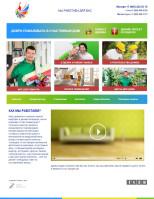Сайт каталог ремонт павлин (UMI xslt шаблонизатор)