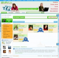 1ekspert.ru - Онлайн консультации специалистов (Yii фреймворк)