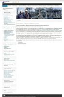 Перенос сайта с джумла на битрикс - avto-kip.ru (Битрикс Стандарт)