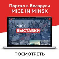 Mice-Выставки - Дизайн сайт